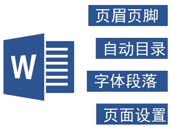 logo 标识 标志 设计 矢量 矢量图 素材 图标 672_507