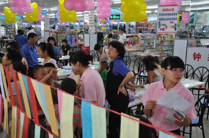 商场庆六一儿童节活动方案